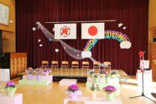 幼稚園 卒園式 祝辞