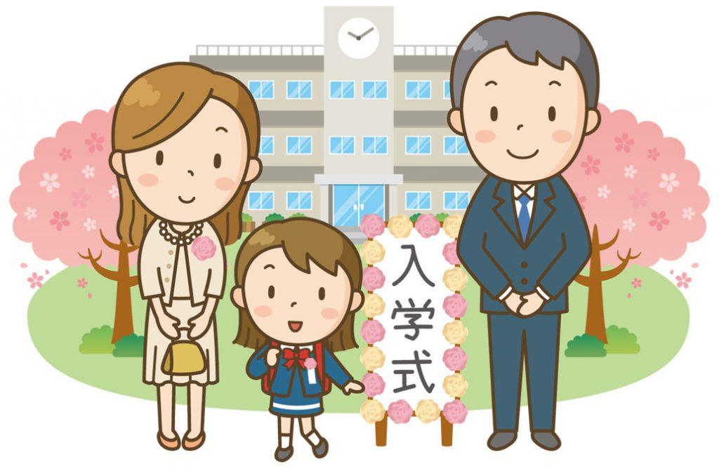 小学校 入学式 母親 父親 服装
